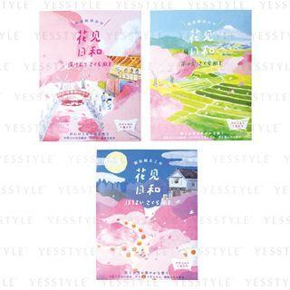CHARLEY - Hanami Biyori Bath Salt 25g - 3 Types