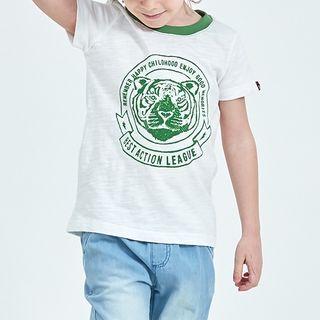 Happy Go Lucky - Kids Short-Sleeve Printed T-Shirt