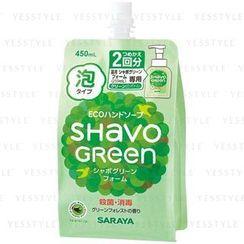 SARAYA - Shavo Green Hand Soap Foam Type Refill