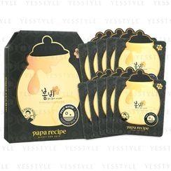 Papa Recipe(パパレシピ) - ボンビーブラックハニーマスク