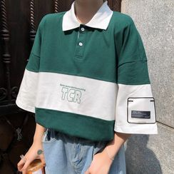 Iduna - 中袖拼接马球衫