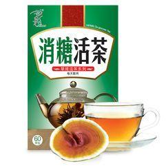 Herbs 草姬 - 消糖活茶