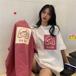 Fanado - Printed Short-Sleeve T-Shirt