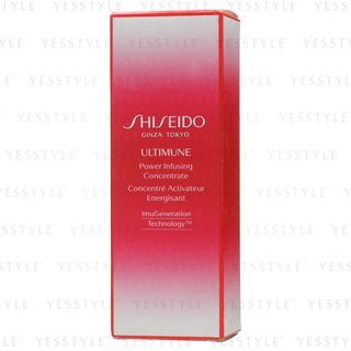 Shiseido - Ultimune Power Infusing Konzentrat 50ml