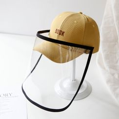 Allium - Kids Embroidered Baseball Cap with Detachable Face Shield