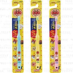 獅王 - Anpanman 0 to 3 Years Old Kids Toothbrush 3 pcs - 4 Types