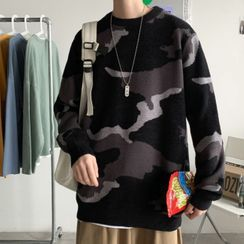 KimKlose - Camouflage Patterned Sweater
