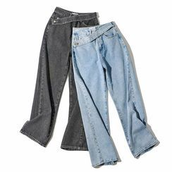 Indesi - Washed Wide Leg Jeans