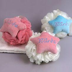 Litfly - Star Shower Ball