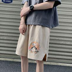 Yonaz - High-Waist Printed Shorts