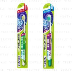 Kao - Clear Clean Toothbrush - 2 Types