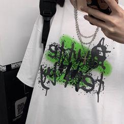 Giuliana - Elbow-Sleeve Printed T-Shirt
