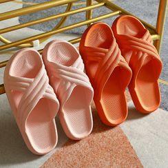Ishanti - Plain Bathroom Slippers