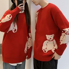 Ink Brush - Couple Matching Jacquard Sweater