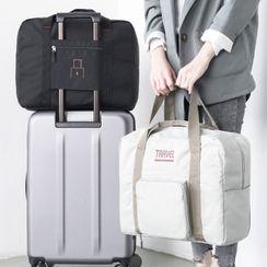Pagala - 可折疊旅行旅遊包