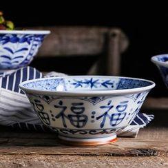 Choyce - Printed Ceramic Bowl (various designs)
