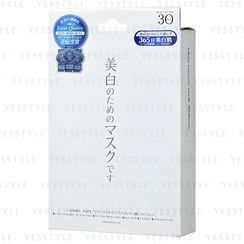 JAPAN GALS - White Essence Mask