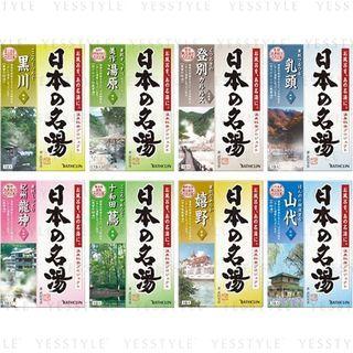 BATHCLIN - Onsen Bath Salt 30g x 5 - 8 Types
