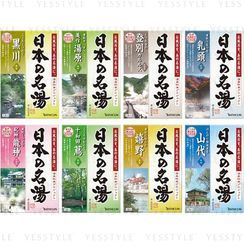 BATHCLIN - Onsen Bath Salt 30g x 5 - 8 Types