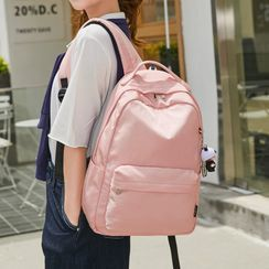 Bag Hub - Plain Nylon Backpack