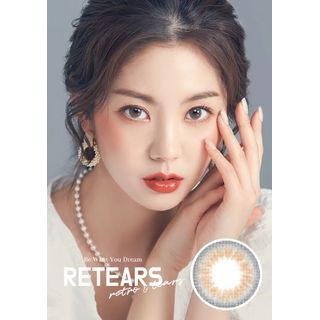 LENS TOWN - Retears Monthly Color Lens #Gray