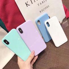 Case Study - 纯色手机壳 - iPhone XS Max / XS / XR / X / 8 / 8 Plus / 7 / 7 Plus / 6s / 6s Plus