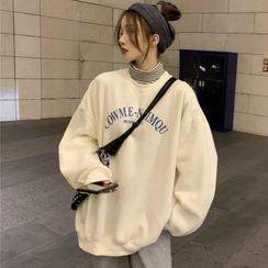 Jorkes - Lettering Sweatshirt