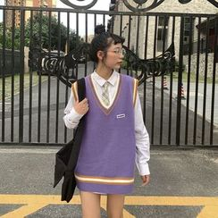 Pinatra - Contrast Trim Knit Vest