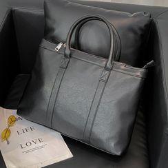 BagBuzz - Plain Faux Leather Briefcase