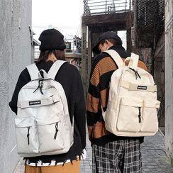 Mulgam - 多隔轻型背包
