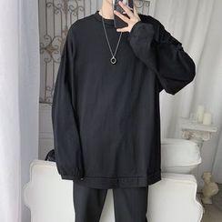 Skeggi - Plain Long-Sleeve Oversize T-Shirt