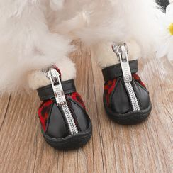Salonga - Front Zip Pet Shoes