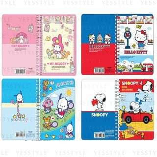 Sanrio - B5 Notebook 1 pc - 9 Types