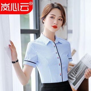 Skyheart(スカイハート) - Contrast-Trim Stripe Short-Sleeve Shirt/ Mini Pencil Skirt/ Slim-Fit Dress Pants/ Set