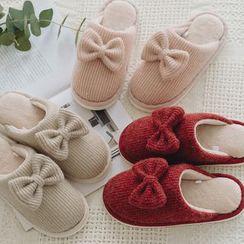 Furana - Knit Home Slippers