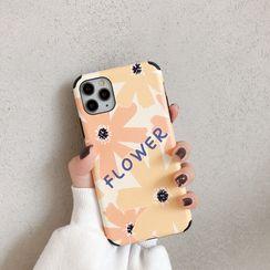 Galeon - Flower Print Phone Case - Oppor / Vivo