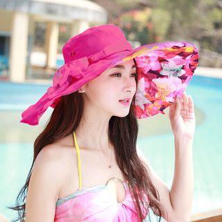 Kalamate - Foldable Reversible Sun Hat
