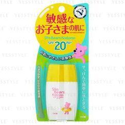 近江兄弟社 - Sun Bears 防敏感弱酸性防晒乳液 SPF 20 PA+