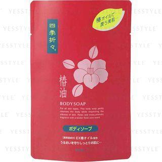 KUMANO COSME - Shikioriori Tsubaki Camellia Oil Body Soap Refill