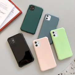 TreaSURE - 纯色手机保护套 - iPhone 6 / 6 Plus / 6S / 6S Plus / 7 / 7 Plus / 8 / 8 Plus / X / XS / XS Max / XR / 11 / 11 Pro / 11 Pro Max