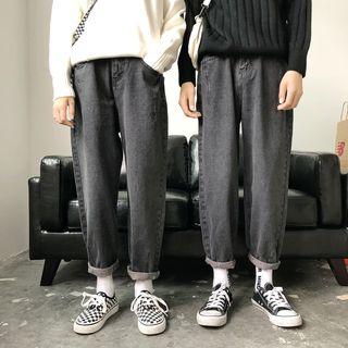Chuoku - Harem Jeans