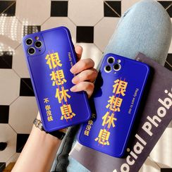 Wild Pony - Chinese Character Print Phone Case for iPhone 7 / 7 Plus / 8 / 8 Plus / X / XS / XR / XS Max / 11 /11 Pro / 11 Pro Max