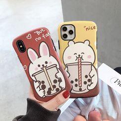 Wild Pony - Cartoon Print Phone Case for iPhone 6S / 6S Plus / 7 / 7 Plus / 8 / 8 Plus / X / XS / XR / XS Max / 11 /11 Pro / 11 Pro Max