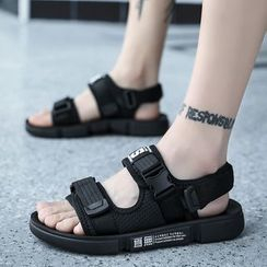 HANO - Platform Chinese Character Sandals