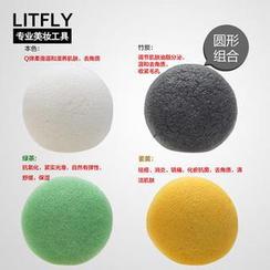 Litfly - Natural Konjac Sponge (Round) (4 pcs)