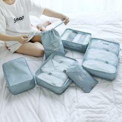 Storage Master - Set of 6: Travel Packing Cubes