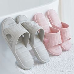 Cool Cocoon - Couple Matching Plaid Home Slippers