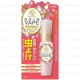 FUMAKILLA - Kawaii Select Skin Beep Mist