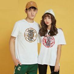 D-SEVEN - Couple Matching Short-Sleeve Print T-Shirt