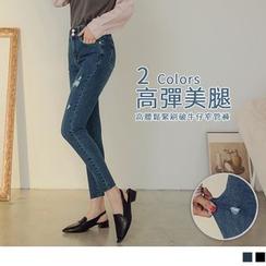 OrangeBear - High Waist Buttoned Skinny Jeans